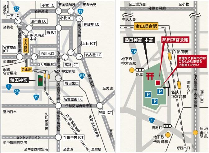 熱田神宮の駐車場