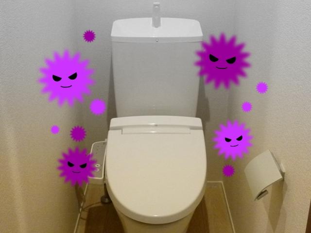 トイレ週に1回