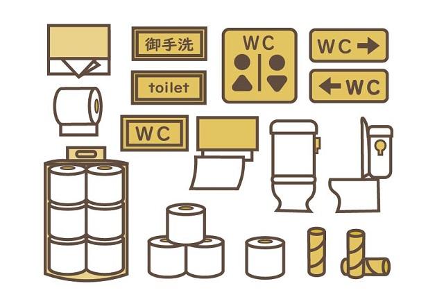 一人暮らしのトイレに必要なものを取り揃えよう!必要なもの厳選15個!