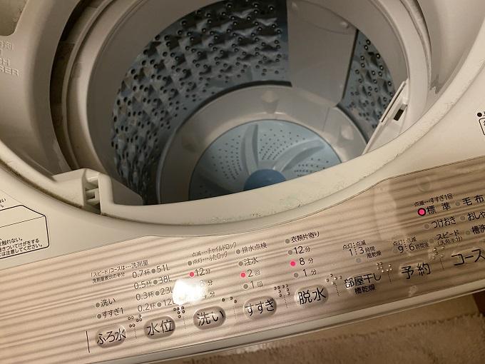 洗濯機の電源を入れましょう!