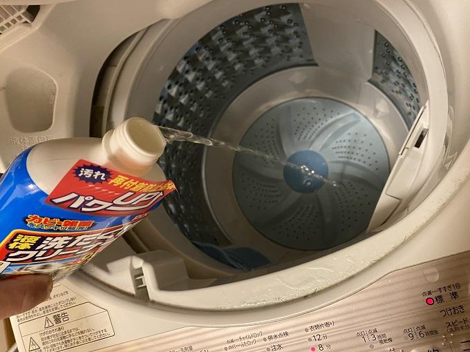 洗濯槽クリーナーを洗濯機の中に投入