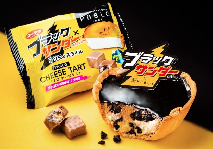 パブロで「パブロ×ブラックサンダー黒い雷神 チーズタルト」が発売!販売期間はいつまで?
