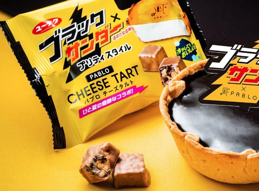 パブロで販売中の「パブロ×ブラックサンダー黒い雷神 チーズタルト」のカロリーはどれくらい?