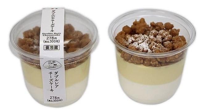 セブンダブルレアチーズケーキのカロリーと糖質量は?いつから販売開始?