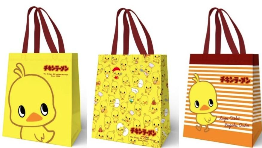 ファミマひよこちゃんデザインのエコバッグが数量限定登場!いつまで貰える?
