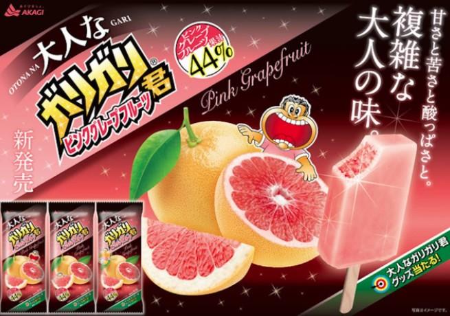 赤城乳業大人なガリガリ君ピンクグレープフルーツ発売日はいつ?カロリーと糖質量は?