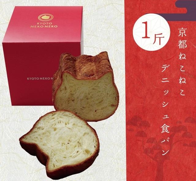 京都ねこねこ食パンが名古屋でいつから販売開始?口コミやアレンジ紹介!