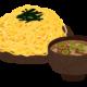 麺の坊晴ればれのつけ麺が愛知県で一番美味しいと話題に!